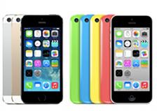 忙しい大分の学生必見!2分で分かる新しいiPhoneの詳細まとめ
