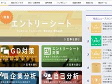 [PR]地方の就活生必見!就活Webマガジン「My Career Center web」が便利過ぎてヤバい!