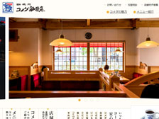 あの人気カフェが大分初出店!大分市明野にコメダ珈琲店が2015年7月17日オープンするらしい