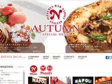 本格窯焼きピザがお手頃価格!九州初上陸の「ナポリ 大分森町店」が2015年11月26日オープンするらしい!