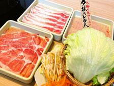 大分市春日浦のしゃぶしゃぶ温野菜でお得なランチを食べてきた!