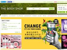 大分フォーラスの「THE BODY SHOP(ザ・ボディショップ)」が2016年1月31日で閉店してる。