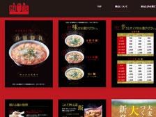 光吉に「元祖辛麺屋 桝元 大分南店」が5月7日オープンするらしい!