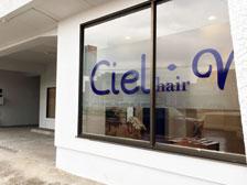 「シエル(Ciel)」というヘアサロンが大分市東津留の国道197号線沿いにオープンしてる!