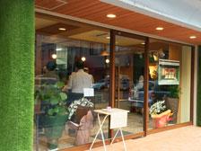 「田んぼのパン工房 虹の穂」という米粉パン専門店がオープンするらしい![大分市末広町]