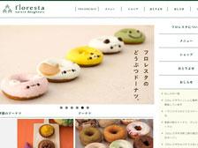 ドーナツ店「フロレスタ 大分駅上野の森口店」のオープン日は11月25日になったみたい!