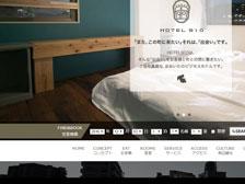 アネックスホテルクドウがリニューアルして「HOTEL910」というオシャレなデザインホテルになってる![大分市顕徳町]