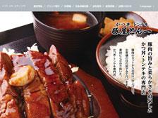 「豚屋とん一」というかつ丼・トンテキ専門店がアミュプラザおおいたにオープンするらしい![大分初出店]