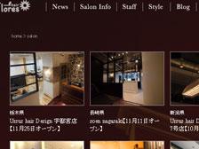 「soen(ソーエン) 大分店」というヘアサロンが府内町にオープンしてる!