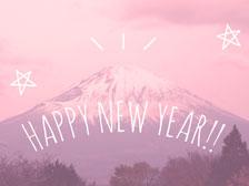【2017年】福岡・天神の初売り日程と福袋情報をまとめてみました!