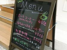 「cafe chouette」という小さなカフェが大分市府内町にオープンしてる!