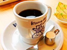 コメダ珈琲店が大分市中央町のベスト電器跡地に2017年夏ごろオープンするらしい!