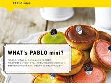 【九州初上陸】焼きたてチーズタルトの専門店「PABLO mini」がアミュプラザおおいたにオープンするらしい!