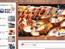 【大分初出店】100円均一パンで人気の「京都伊三郎製ぱん」が光吉にオープンするらしい!