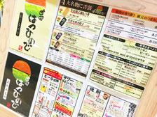 「NEO大衆酒場 竹田はつひので」という居酒屋さんが大分駅前にオープンしてる!