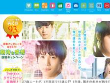 大分市在住のマンガ家夜宵草さん原作の映画「ReLIFE」が4月15日から公開されるらしい!