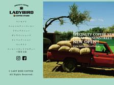 「LADYBIRD COFFEE」というコーヒースタンドが府内町にオープンするらしい!