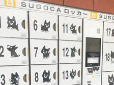 【画像有り】大分駅のコインロッカーの場所や大きさ・料金などをまとめてみた!