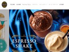 若草公園前の「タリーズコーヒー 大分中央町店」が2017年7月末で閉店するらしい