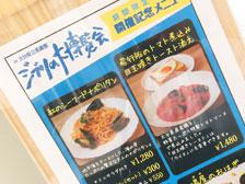 """大分県立美術館のカフェで""""ジブリ飯""""が食べられるらしい!「ジブリの大博覧会」開催を記念した期間限定メニュー!"""