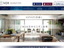 大分駅南口にJR九州のマンション「MJR大分駅前 ザ・レジデンス」が建設されるらしい!現地を見てきた!