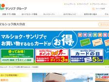 スーパーの「マルショク 西大分店」が2017年10月末で閉店するらしい[大分市王子西町]