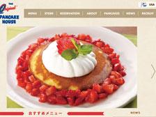 「オリジナルパンケーキハウス」というアメリカ発祥の人気パンケーキ専門店がオープンするらしい!【大分初上陸】