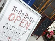 """""""東北の味""""が大分で!「嫁の中華そば」というラーメン屋さんが府内町にオープンしてる!"""