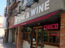 大分市府内町に「肉バル CHICO」というお肉とワインのお店がオープンしてる!