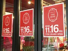 ガレリア竹町商店街に「THE HIVE」というアイリッシュパブがオープンしてる!