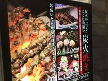 """ガレリア竹町に「焼き鳥炭火焼~かがりび~」という居酒屋さんがオープン!""""おおいた冠地どり""""の焼き鳥が味わえるみたい!"""