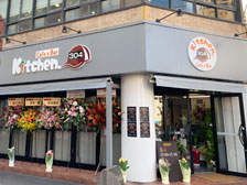 「Kitchen.304」というカフェバーが大分市府内町にオープンしてる!