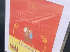 「Monkey Mountain」という醸造所併設のクラフトビール専門店がオープンしてる![大分市府内町]