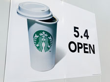 トキハ本店のルイ・ヴィトン跡地にスターバックスコーヒーがオープンするらしい!