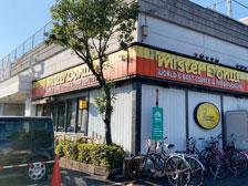 イオン光吉店内にある「ミスタードーナツ」が2020年1月10日で閉店するらしい