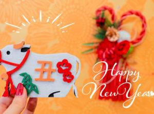 【2021年】福岡・天神の初売りセール日程と福袋情報をまとめてみた!