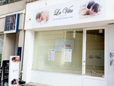 府内五番街に「La Vita」というリラクゼーションサロンがオープンしてる!