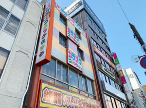 大分市中央町のカラオケ店「コロッケ倶楽部」が2020年12月13日で閉店してる