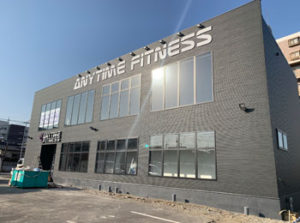 大分市明野に「エニタイムフィットネス」がオープンするらしい!24時間営業のトレーニングジム