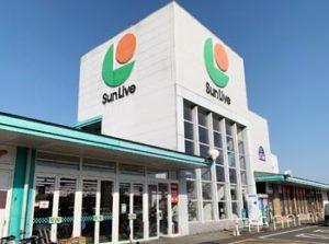 スーパーの「マルショク 判田店」が2021年3月末で閉店するらしい