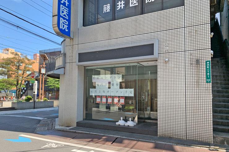 栗歩大分店