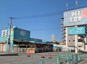 ホームセンターの「HIヒロセ 萩原店」が2021年5月23日で閉店してる
