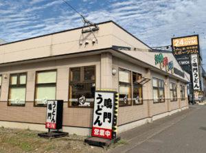 県立病院近くの「鳴門うどん 南大分店」が2021年7月4日で閉店するらしい