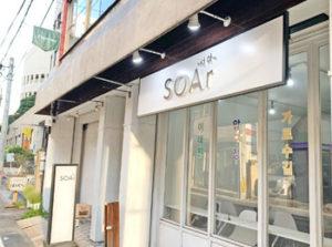 大分市府内町に「SOAr(ソア)」というオシャレな韓国料理のお店がオープンするらしい!