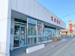 萩原に大分銀行の新店舗ができるらしい!日岡支店・津留支店・萩原支店が移転統合