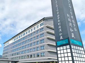 日出町に「グランヴィリオホテル別府湾 和蔵」というホテルがオープンするみたい!