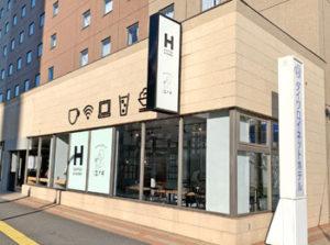 大分市役所の近くに「H coffee & work/サケメシスタンド食堂エイチ」がオープンするらしい!