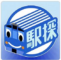 (解説サイト路線検索からそのままスケジュール登録!駅探乗換案内が便利!)