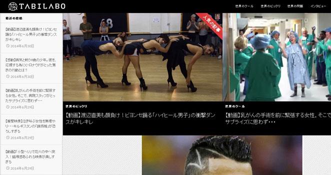 メディアサイトの画像