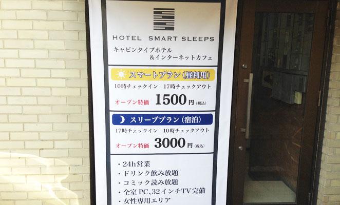 大分 ユースホテル